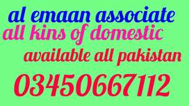 We provide all over domestic servants available