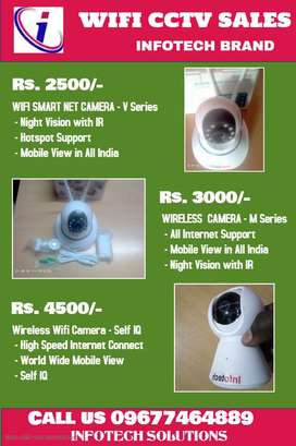 All in one Big Boss wifi cctv camera with mobile view Anywhere India