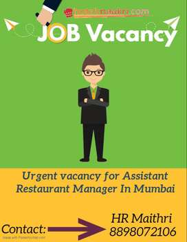 Job available for Assistant Restaurant Manager