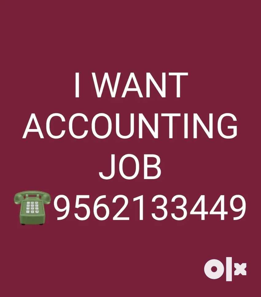 I WANT ACCOUNTING JOB