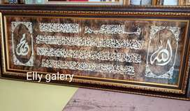 Kaligrafi mewah ayat kursi dari kayu jati belanda uk 145 x 60 cm Hp/wa