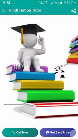 Tutors available upto intermediate level or bachlor level