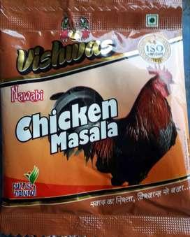 Distributors required for Masala powder
