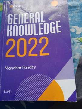 GENERAL KNOWLEDGE 2022,actual price-200rs