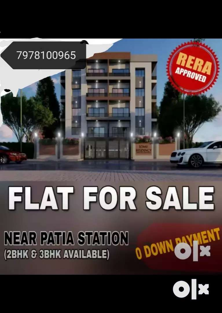 2&3 bhk flats available at patia in Affordable price. 0