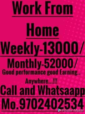 Home Job 13000