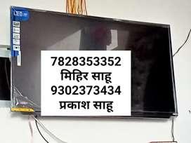Sony vision LED TV 2021 model40 inch