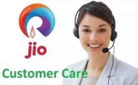 get a job in call centre in Jio company apply now