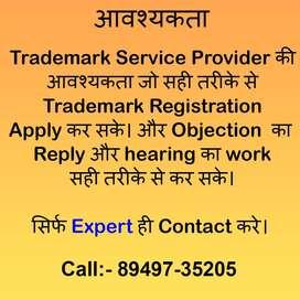 Need Trademark Registration Service Provider