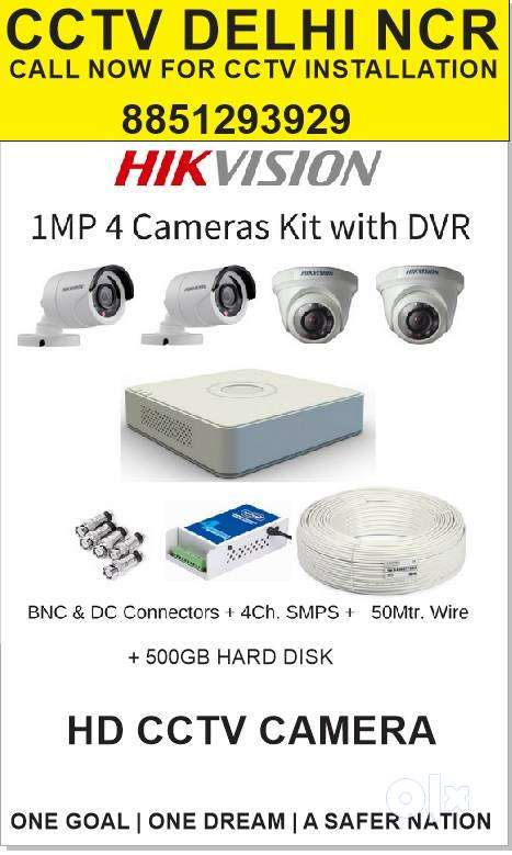 HD CCTV CAMERA SET 0