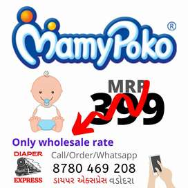 Mamy Poko Wholesale