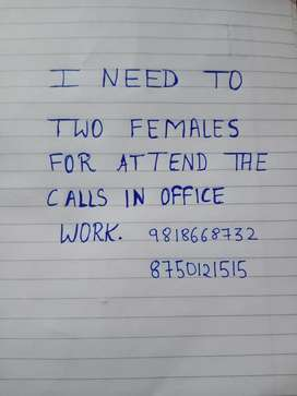 I need a female for attand the call