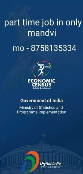 Economy sensus
