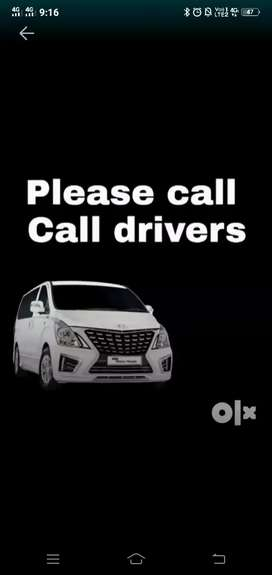 Call driver lmv vehicle