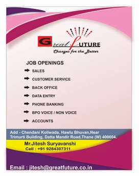 Urgent opening for the data entry operator
