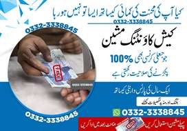 cash,bill,note counting,packet counting,Sorting,value counting,locker
