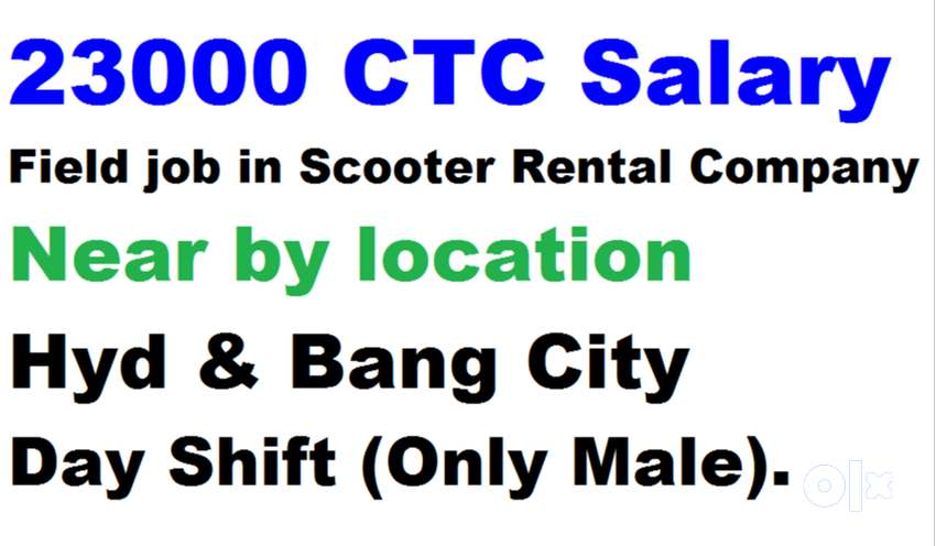 23000-CTC-Field job-in-scooter-rental co. for hardworking candidates 0