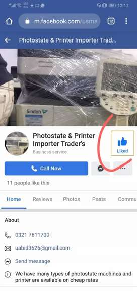 Photostate Machine & Printer Trader