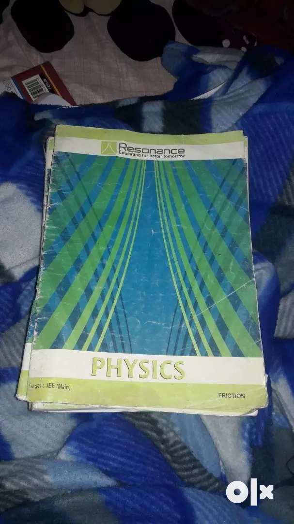 Iit jee study materials 0