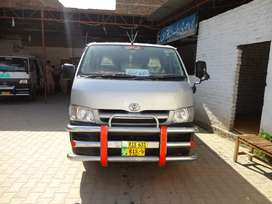 I want to sell my Toyota hiace