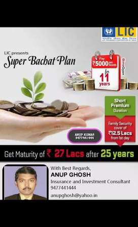 Secured Savings with family protection