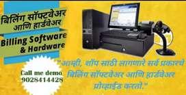 Billing Software Retail,Supermarket,Garment,Restaurant,Account,Hotel