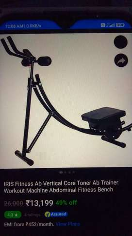 I want this Machine abdominal fitness bench