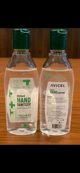 Sanitizer sanitizer original