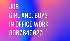 Job in office