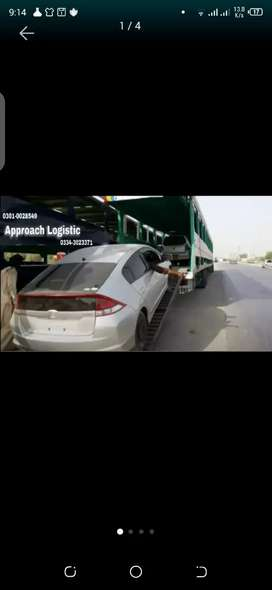 Secure car carrier / Home Movers / Transport Company