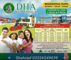 DHA GUJRANWALA 4 MARLA COMMERCIAL FOR INVESTERS