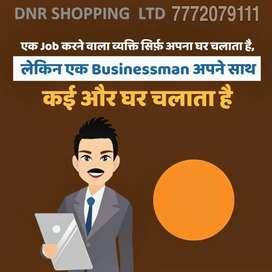 DNR Shopee Pvt Ltd