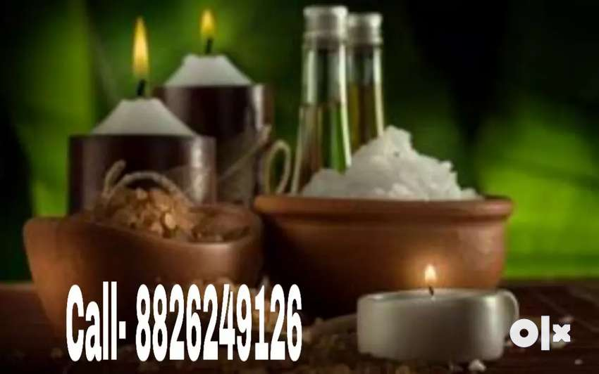 Urgent need 75 male candidates for Ayurveda muscle relaxing service 0