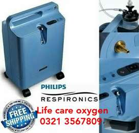 Oxygen concentrator philphs EverFlo USA made for Rent & oxygen cylinde