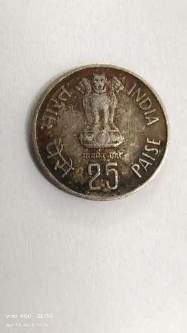 1975 -25 Paisa