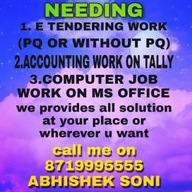 E tendering work and accounting work