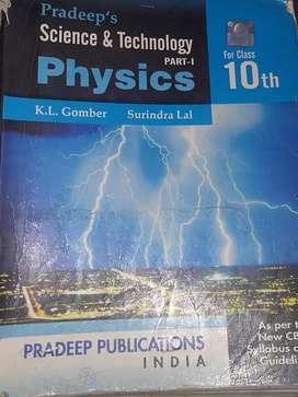 Physics 10 class Pradeep cbse