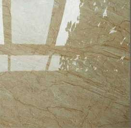 TILES AT WHOLESALE PRICE