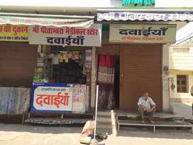 Doctor ke liye rent par shops den ahai man road par