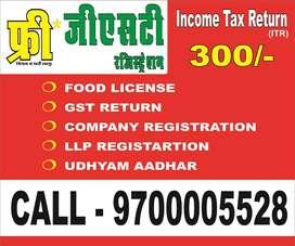 FREE GST REGISTRATION