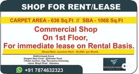 Shop Available for Clinics on 1st Floor in Siddhivinayak Arcus-Vasna