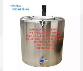 Milk chillers  totally stainless steel(HAMALIA ENGINEERING)