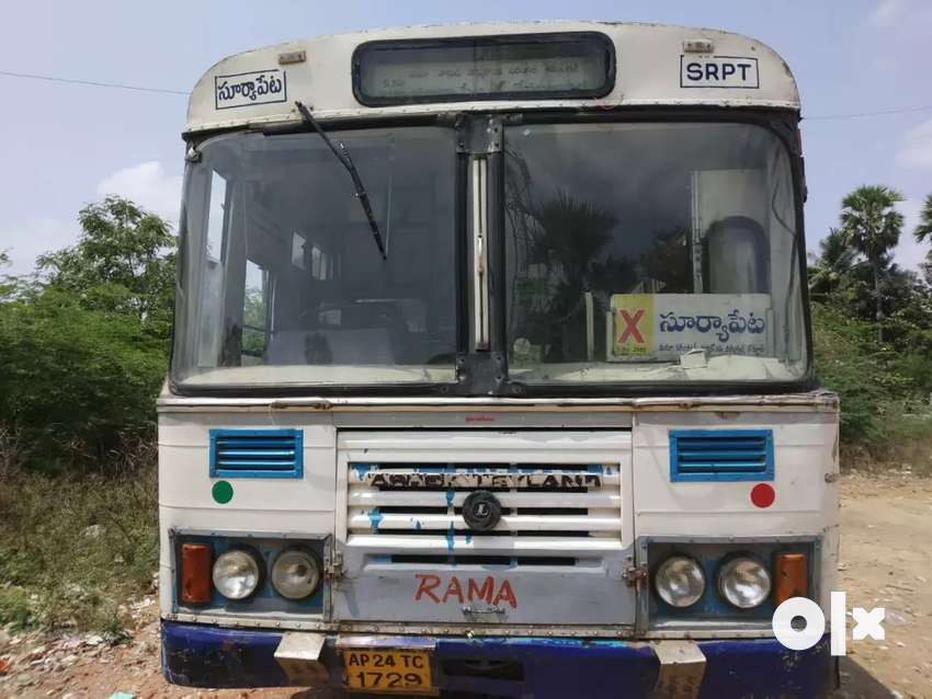 Selling due to completion of TSRTC Agreement 0