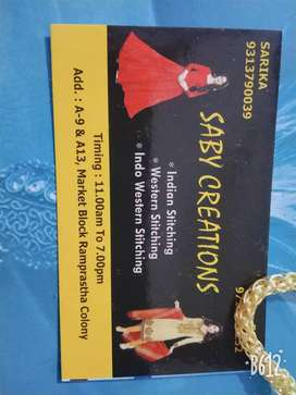 Tailor Master for Boutique (part time)