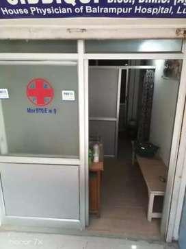 Shop/Clinic for sale