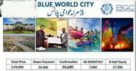 33 thousands 3 Marla Discount price Blue World City
