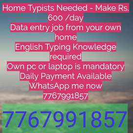 Data entry job from your own home