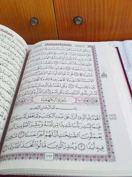Mushaf Al-Qur'an import bagus murah (ibnu hazm beirut)