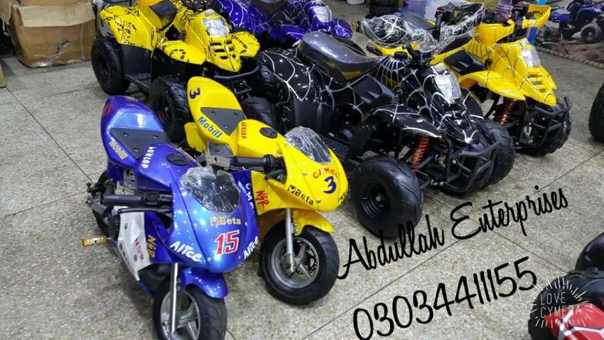 Dubai import kids bikes full variety available delivery all Pakistan 0