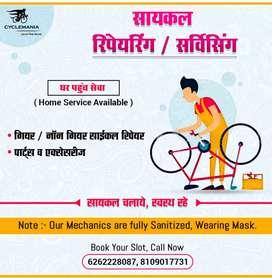 साईकल सर्विसिंग / घर पहुचं सेवा - अभी कॉल करे (केवल रायपुर)